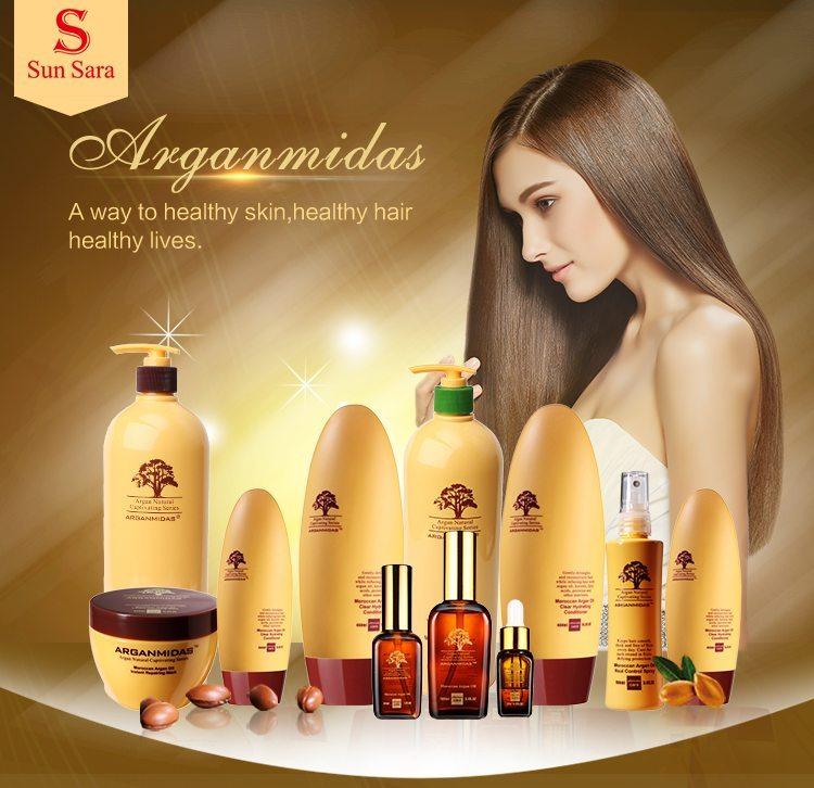 Our famous brand-Arganmidas